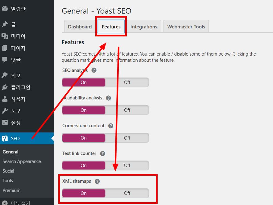 워드프레스 사이트맵(sitemap) 활성화하는 방법-Yoast SEO